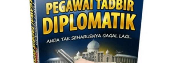 Rujukan peperiksaan online Pegawai Tadbir Diplomatik 2016