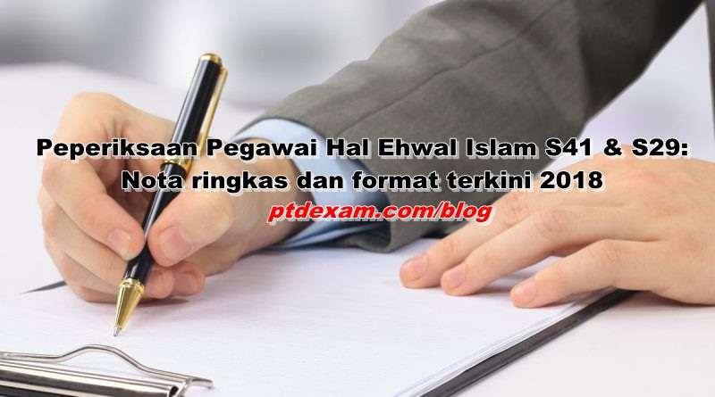 Peperiksaan Pegawai Hal Ehwal Islam S41 & S29: Nota ringkas dan format terkini 2018