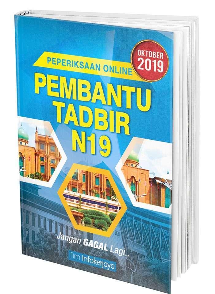 PSEE Pembantu Tadbir N19 (Perkeranian/Operasi): Nota ...